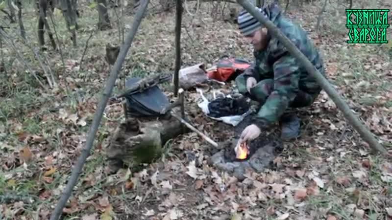 55. Ковка в лесу или лесной горн