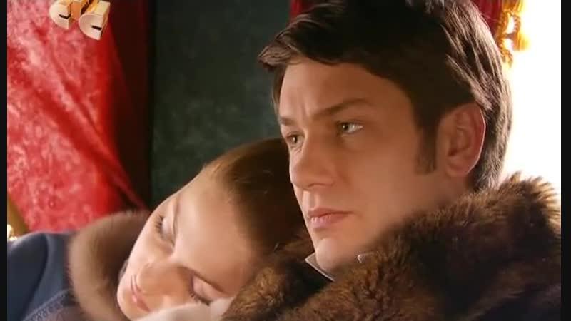 Одна ночь любви 46 серия из 60 (2008)