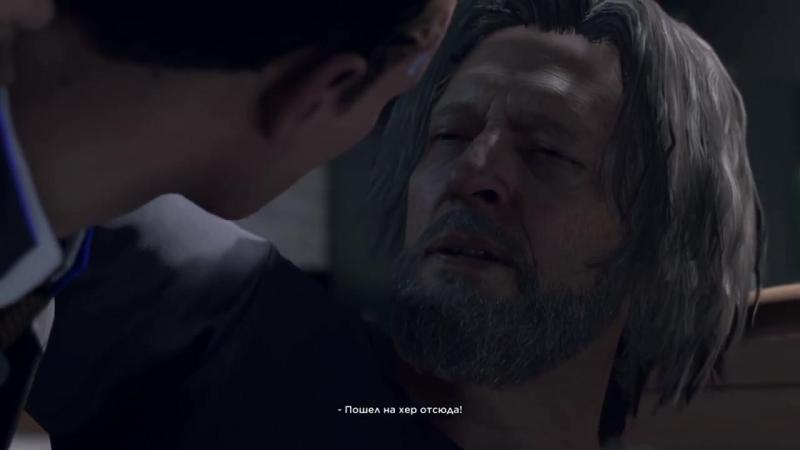 Detroit- Become Human — Коннор избивает пьяного Хэнка (мем)