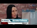 Не верьте постановочным передачам про суд! - Наталья Бабиева