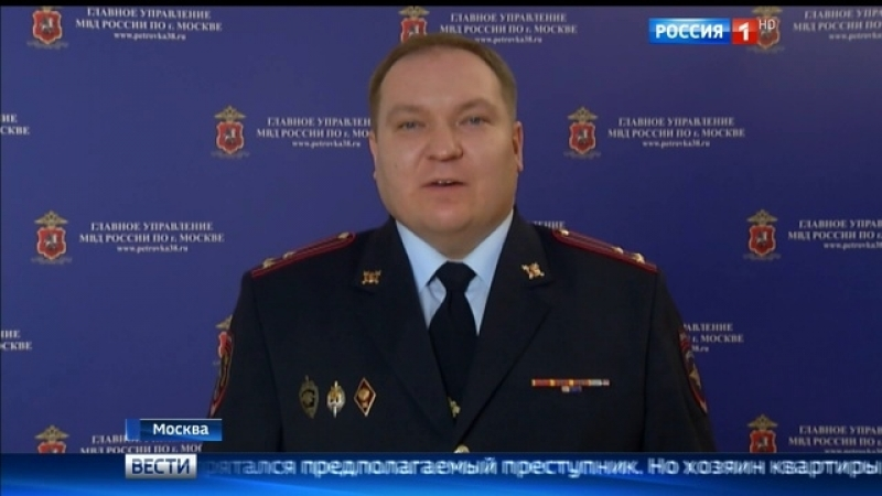 Вести-Москва • Стрельба в Москве: преступник ранил пятерых