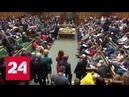 Приговор правительству тори: уход Дэвиса больно ударил по Терезе Мэй - Россия 24