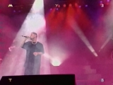 East 17 - Live In Moscow