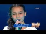 «Ты супер!»: Ольга Дмитриева, 12 лет, Липецкая область. «Лебединая верность»
