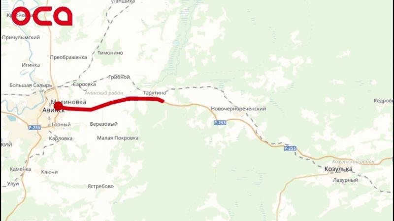 200 км на инвалидной коляске Виктор Сибирин стартовал в одиночку