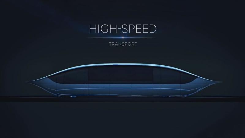 SkyWay - High Speed l Высокоскоростной транспорт Скайвей l Юнибус - проекция