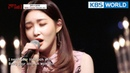 Roller Coaster Acoustic version by Chungha Hyena On the Keyboard/ 2018.04.04