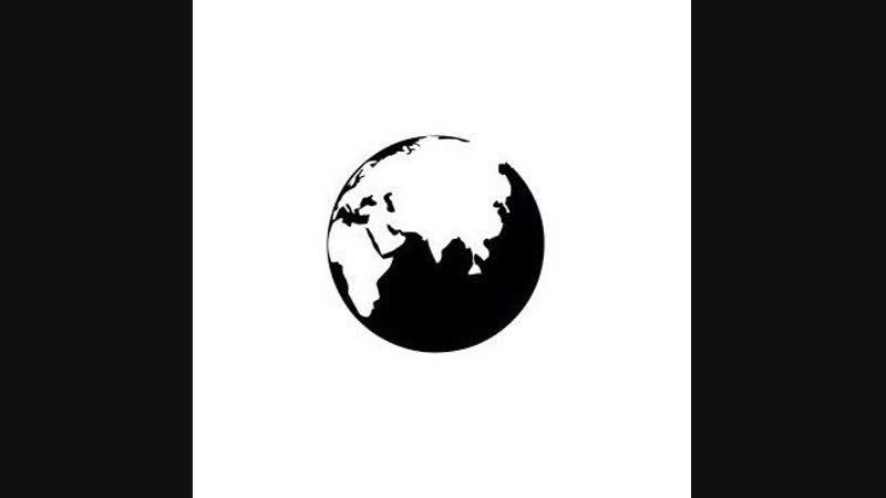 Scald | earthboys