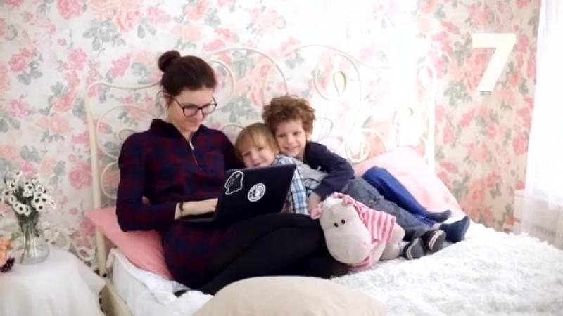 Как всё успевать маме с маленьким ребенком? Советы от [Любящие мамы] » Freewka.com - Смотреть онлайн в хорощем качестве