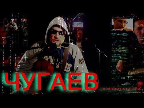 Задержание самозванца Путина 4.07.2018 г.. Кто идёт со мной в Кремль? Есть храбрые?