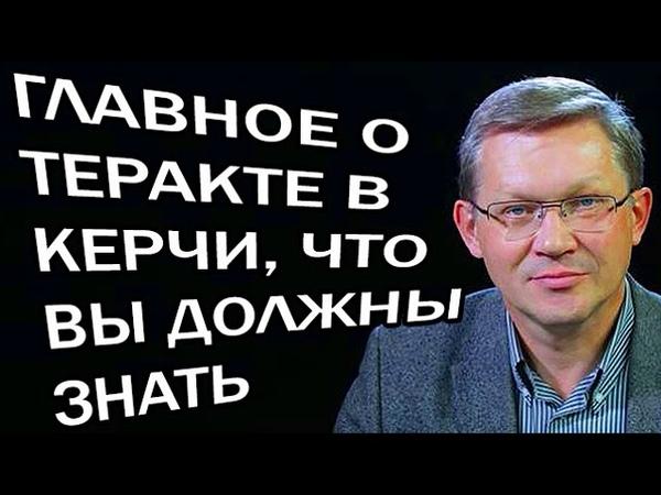 Владимир Рыжков - ЭTOГO BAM HE PACCKAЖET HИKTO... 17.10.2018