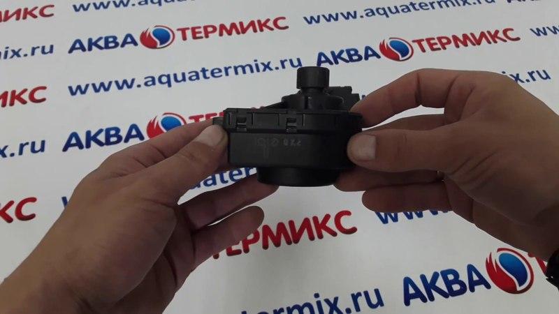 Мотор трехходового клапана Ferroli (39842120) 398064180, 36602130