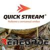 Quick Stream | Все для рыбалки и туризма