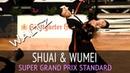 SU Shuai Jiang Wumei Вальс 2018 GOC Professional Division Super Grand Prix STD