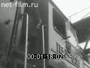 наш край №16(апрель,1962)