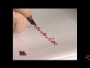 Syriac Calligraphy