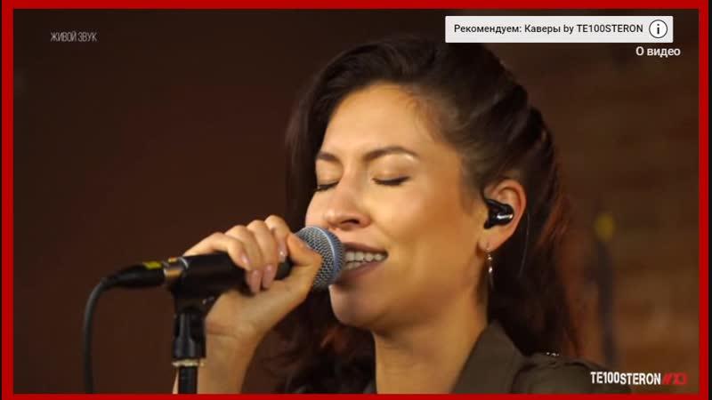 Filatov Karas Vs Виктор Цой Остаться с тобой