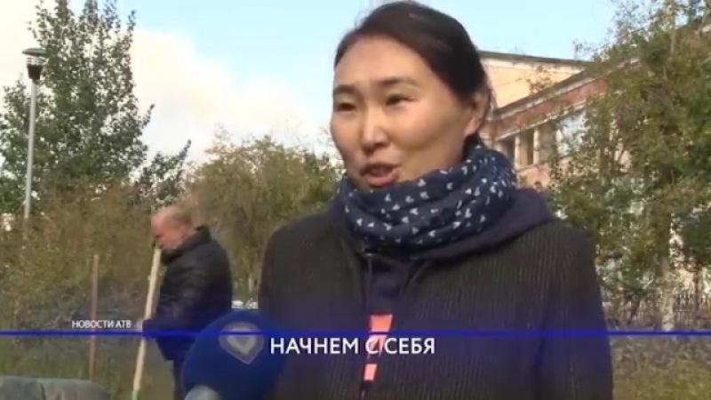 Коллектив АТВ вернул сирень в Сиреневый сквер на ПВЗ