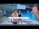 Diving EC 2017 Kiew 10m SYNC Mixed Day 5