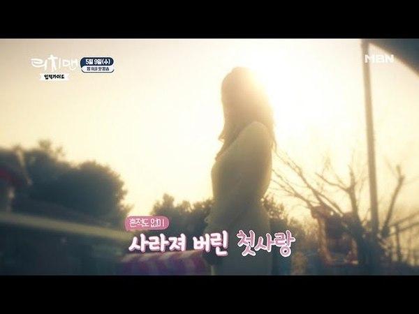 [메이킹] 떡밥 선물세트 3 : 김준면(EXO 수호), 그가 잊지 못하는 첫사랑 김분홍은 누