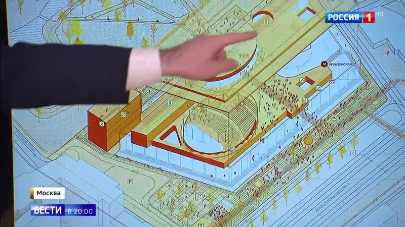 Московский дворец молодежи готовится к масштабной реставрации