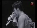 Бой с тенью (1972) Драма