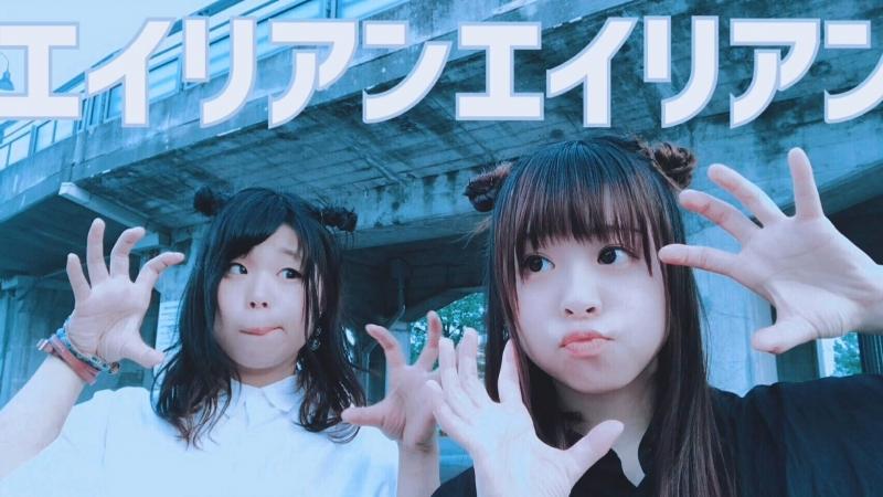 【Sugar】エイリアンエイリアン【踊ってみた】 sm33251393