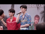 170813 EXO Sehun @ Autograph Session in Sinchon Focus (The War Fansign)