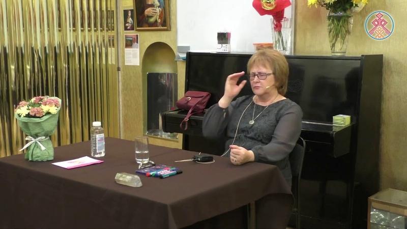 17.11.2018. Токарева Н.П. Собираем всё своё.
