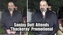 Sanjay Dutt Attends Thackeray Promotional Event   Nawazuddin Siddiqui