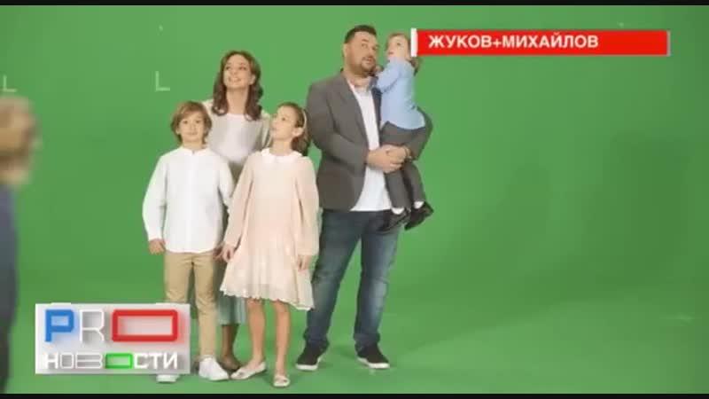 Сергей Жуков и Стас Михайлов сняли совместный клип. PROНовости от 22 января 2019