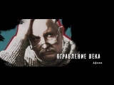 Фейковая кража пельменей в Екатеринбурге