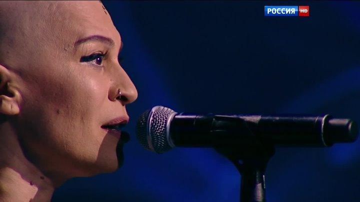 Наргиз Закирова - Ты моя нежность (Песня года 2015)