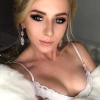 Алёночка Александрова