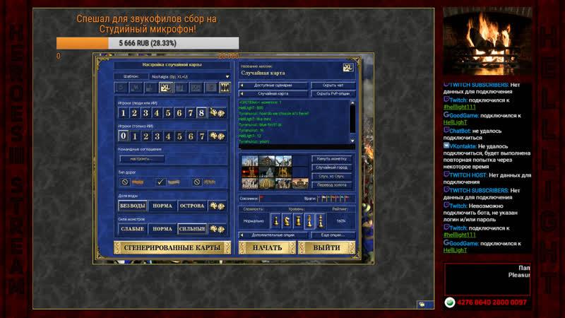 HotA, Tourney Hard Choise vs Tyranuxus, bo3(1-1) Nostalgia, Flux vs Dung
