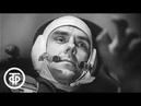 Песни о космосе. Фильм-концерт. 1969 г.