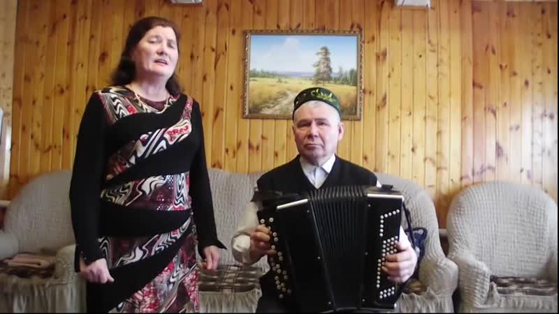 Зэлфирэ Низамова, Рэис Нагимуллин - Авыл кэе