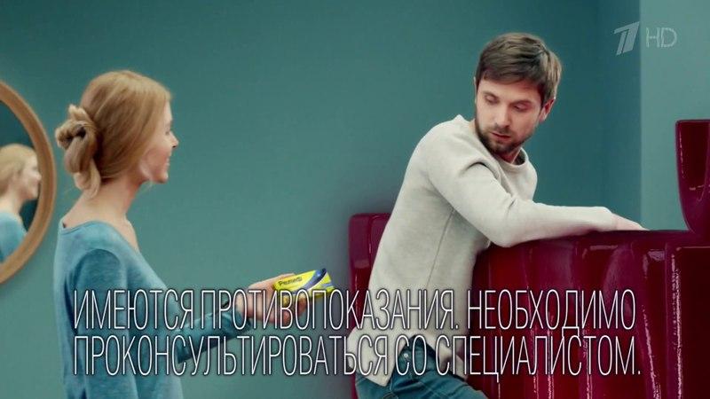 Реклама Релиф - Геморрой встал на пути..