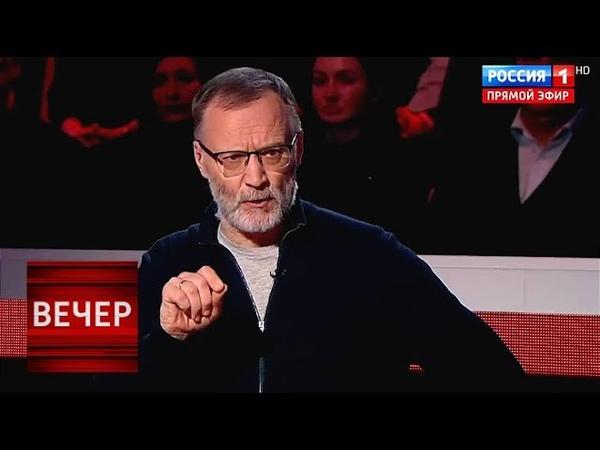 Нищие гастарбайтеры ОСТОРОЖНО Украина ищет виноватых