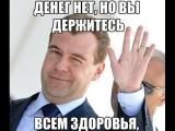 Вилли Токарев - Придурок ненормальный.