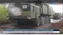 Новости на Россия 24 • Саудовская Аравия вооружается российскими С-400 и Солнцепек