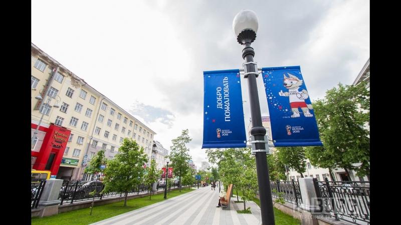 Одинденьизжизни. Приезд в Екатеринбург и многое другое 😀😂😉😊🙂 Это было не реально круто. 😉👍