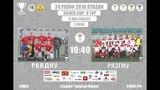 Обзор матча РВВДКУ (2-7) РязГМУ