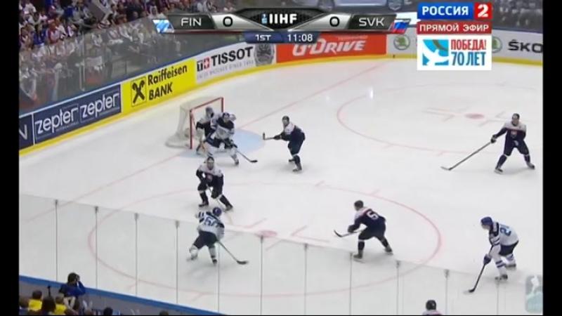 09.05.2015. Хоккей. Чемпионат мира. Финляндия - Словакия