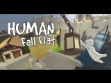 Я не виноват, это они начали! | Human: Fall Flat