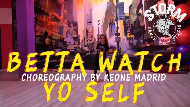 DASHA | Problem - Betta Watch Yo Self | Choreography by Keone Madrid