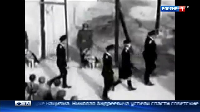 Вести-Москва • Уничтоженное детство: узники концлагерей вспоминают войну и спасителей