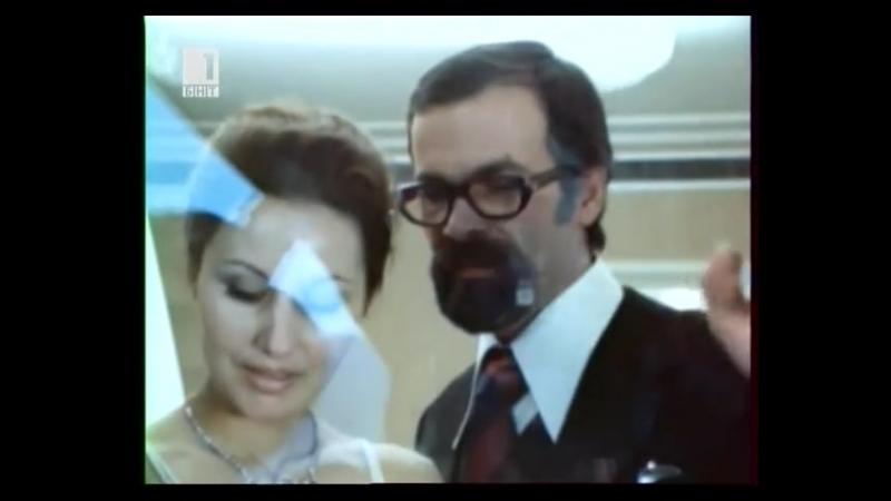 Завръщане от Рим (1977) еп. 3