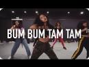 1Million dance studio Bum Bum Tam Tam - Mc Fioti  Beginner's Class