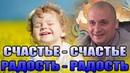 Школа Кайлас - простое человеческое счастье Андрей Дуйко школа Кайлас